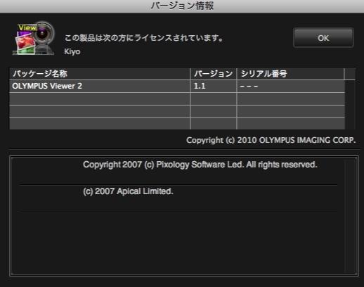 スクリーンショット(2010-10-29 06.55.18).jpg