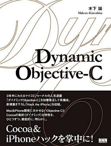 cover_bnn_doc.jpg